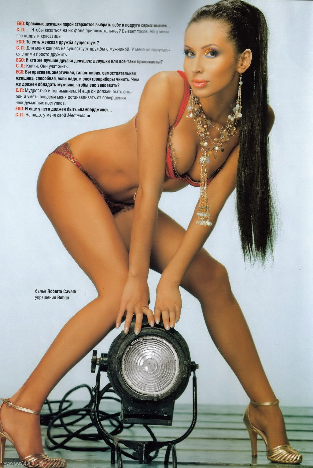 Смотреть онлайн голых украинских звезд шоу бизнеса 21 фотография